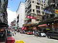 Kweilin Street (Hong Kong).jpg