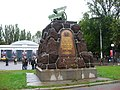Kyiv - Arsenal cannon.jpg