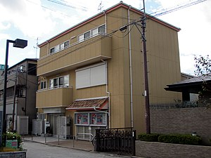 Kyoto Animation - Kyoto Animation head office