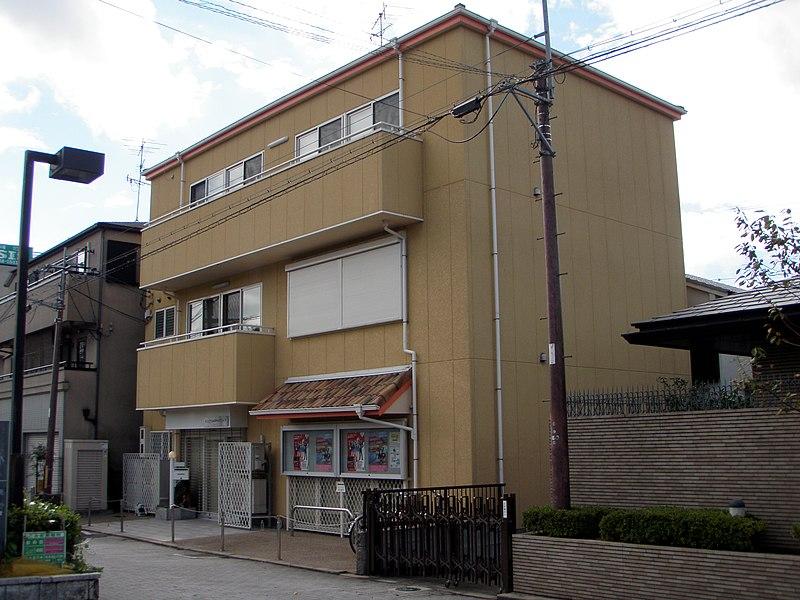 Kyoto Animation head office 20101010.jpg
