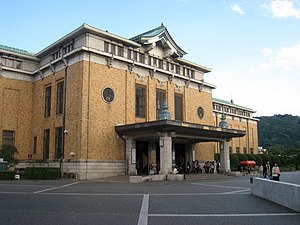 Imperial Crown Style - The Kyōto Municipal Museum of Art, then Darei Memorial Kyōto Museum of Art won a Japonesque architectural design competition in the 1930s