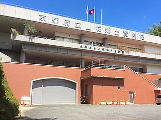 reginal museum in Yamashiro district Kizugawa City, Kyoto Prefecture