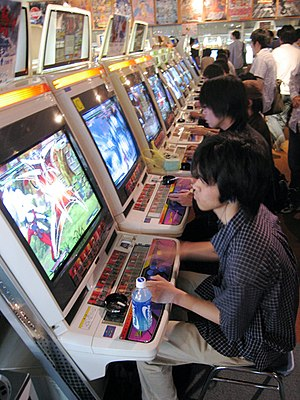 English: Arcade fighting games