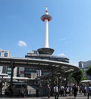 Shimogyō-ku, Kyoto - Kyoto Tower is a landmark in Shimogyō-ku.
