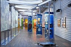 Ներգաղթի թանգարան (Փարիզ)