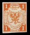Lübeck 1862 7 Wappen, Doppeladler.jpg