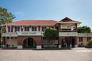 Chimney Museum - Image: Labuan Malaysia Chimney Museum 01