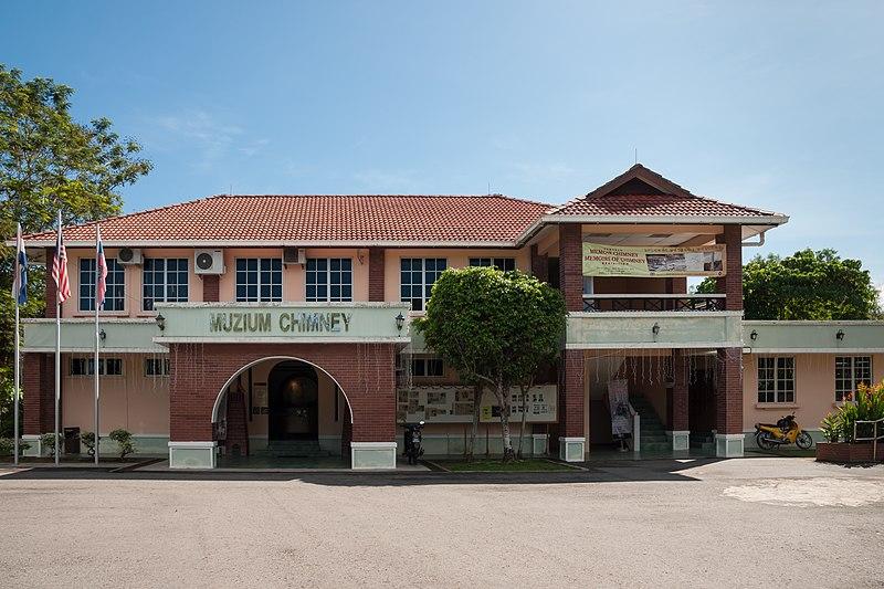 Chimney Museum in Labuan