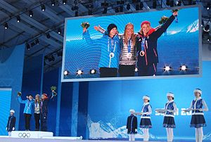 Snowboarding at the 2014 Winter Olympics – Women's slopestyle - Image: Lady's Slopstyle Sochi 2014