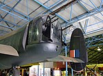 Lancaster R5868 tail turret at RAF museum London Flickr 4607420192.jpg