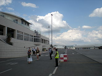 Lanseria International Airport - Image: Lanseria Airport Airside Exterior Jan 2009