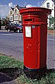 Large Victorian Letter Box, Church Hill, Winchmore Hill - geograph.org.uk - 42112.jpg