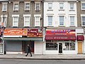 Lebanese restaurants near Shepherd's Bush - geograph.org.uk - 725287.jpg