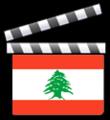 Lebanonfilm.png