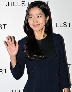 Lee Jin - Image: Lee Jin from acrofan