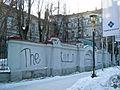 Lenina 43a IMG 2048.jpg