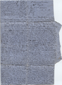 Letter from Ralph Munday to his sister, 17 November 1915, p2.png