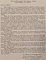 Letter to Greek parliament from minister of Finance Miltiades Negropontes - 1918.jpg