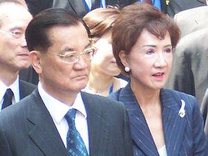 2005 Pan–Blue visits to mainland China - Image: Lien Chan and Lien Fang Yu