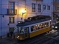 Lisbon Estación Limoeiro.JPG