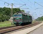 Locomotive VL80T-1452 2017 G1.jpg