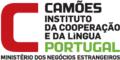 LogoCamoes.png