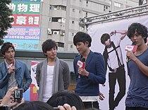 Lollipop-F.JPG