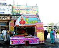 Lottery tickets for sale, Chandigarh., India. 2910.jpg