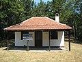 Lovacki dom Nevade - panoramio.jpg