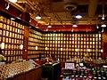 Lupicia tea shoppe.jpg
