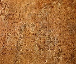 Lydian alphabet Alphabet used to write the Lydian language