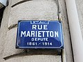 Lyon 9e - Rue Marietton - Plaque (fév 2019).jpg