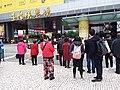 MC 澳門 Macau 澳門半島 Macao Peninsula 大堂區 Freguesia da Sé District tourism StarWorld Casino March 2019 SSG 31.jpg