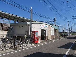 Uedai Station Railway station in Agui, Aichi Prefecture, Japan