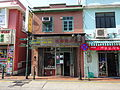 Macau 告利雅施利華街 Rua Correia da Silva Oct-2015 DSC Hung Pun Kei restaurant.JPG