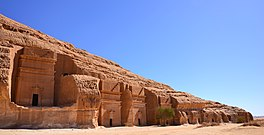 Madain Saleh (6731527141).jpg