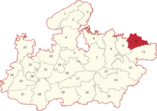 Rewa (Lok Sabha constituency)