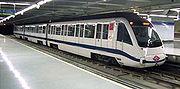 A modern metro train (type 8000).