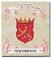 Makedonski grb od Berlinski grbovnik.jpg