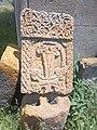 Makravank Monastery (khachkar) (221).jpg