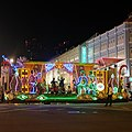 Malay float in 2014 Chingay Parade.jpg