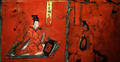 Male figures from a lacquer painting over wood, Northern Wei.png