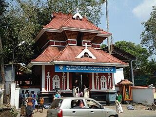 Mammiyoor Temple a Siva temple in Kerala