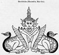 Manokthiha (Manussiha).jpg