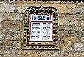 Manueline Window at Pinhel.jpg