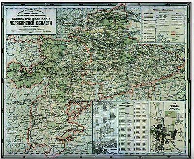 Карта Челябинской области 1938