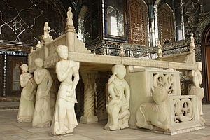 Marble Throne - The Marble Throne as it appears today