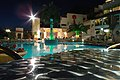Mare's pool - panoramio.jpg
