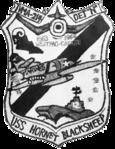 Marine Attack Squadron 214 Detachment N insignia on USS Hornet (CVS-12) 1963-64.png