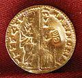 Marino grimani, zecchino sottomarcato sahib, 1595-1605.jpg